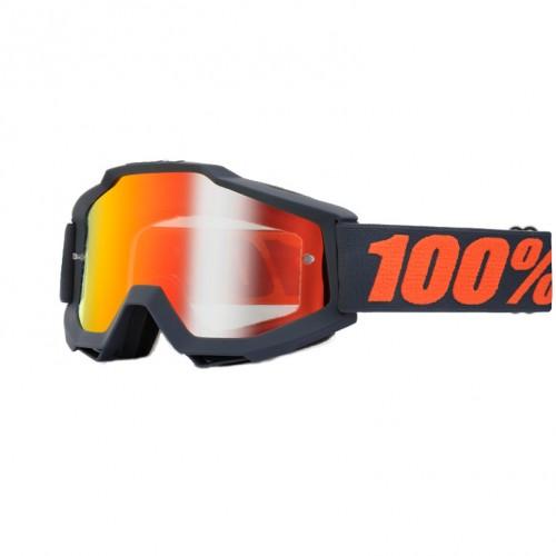 100% - ACCURI - GUNMETAL